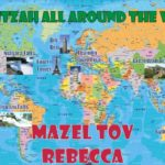 Custom Banners Mitzvah Mart